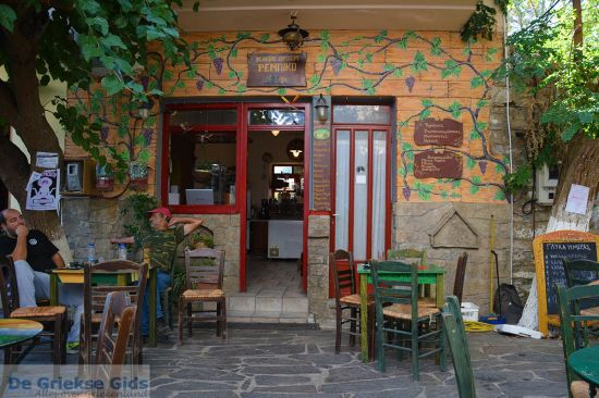Raches Ikaria